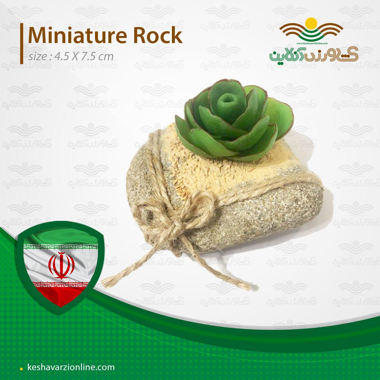 فروش گلدان مینیاتوری سنگی k30.3