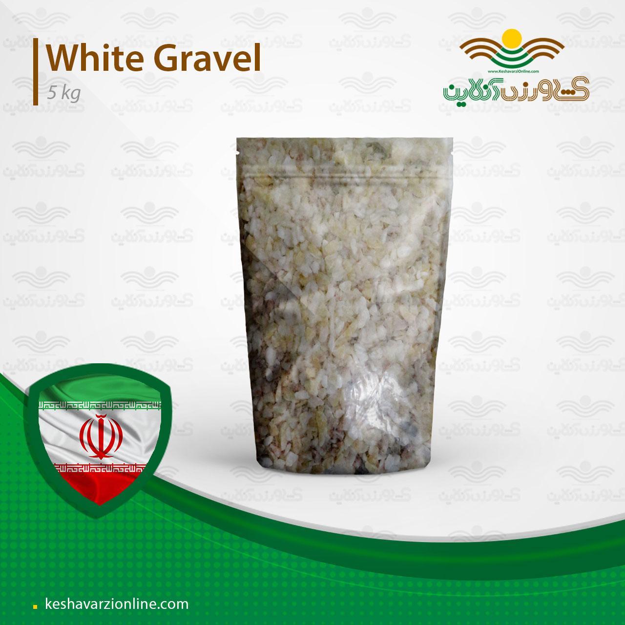 سنگ ریزه سفید تزئینی 5 کیلویی