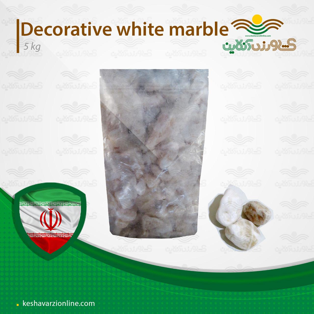 قلوه سنگ مرمر سفید تزئینی 5 کیلویی
