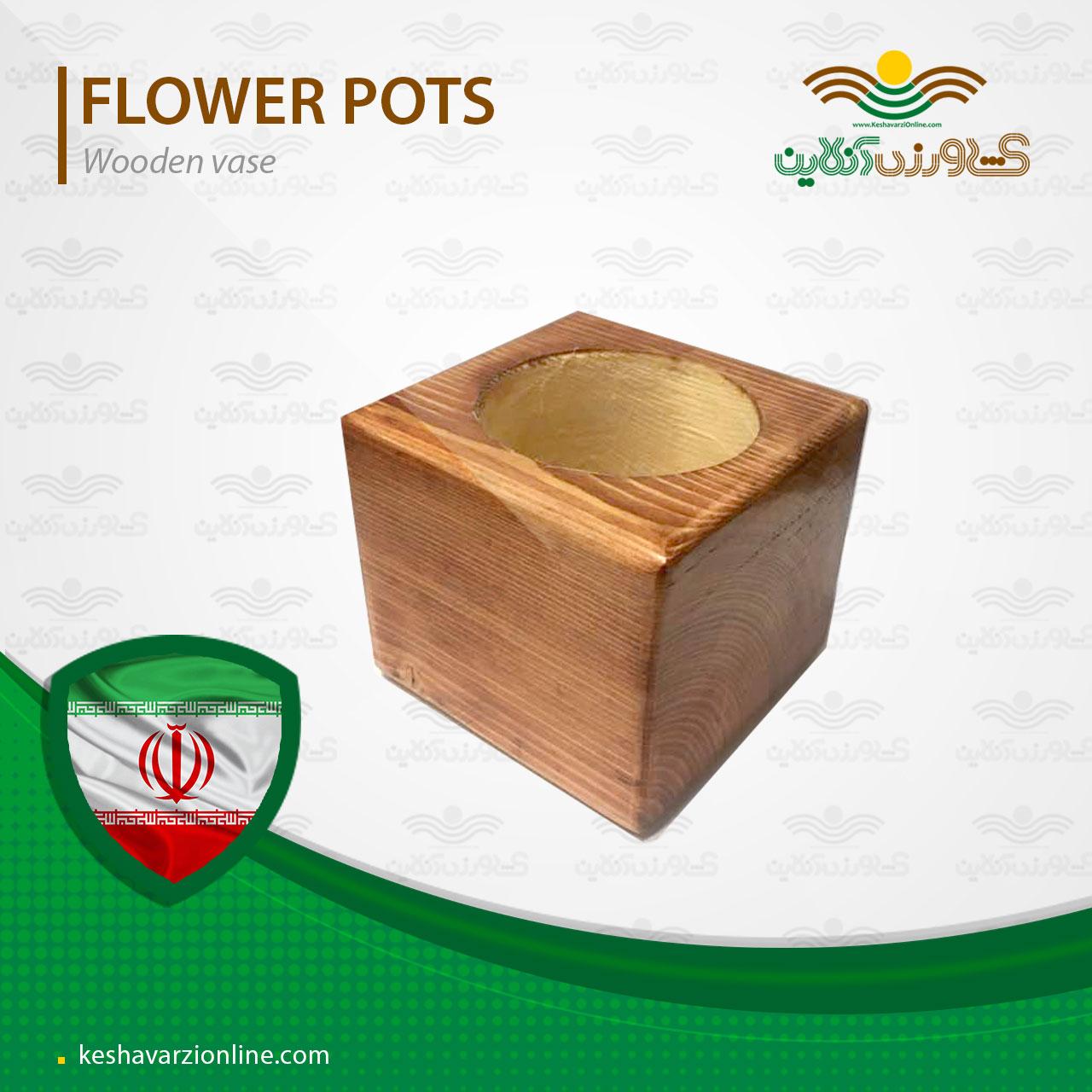گلدان فانتزی رومیزی چوبی