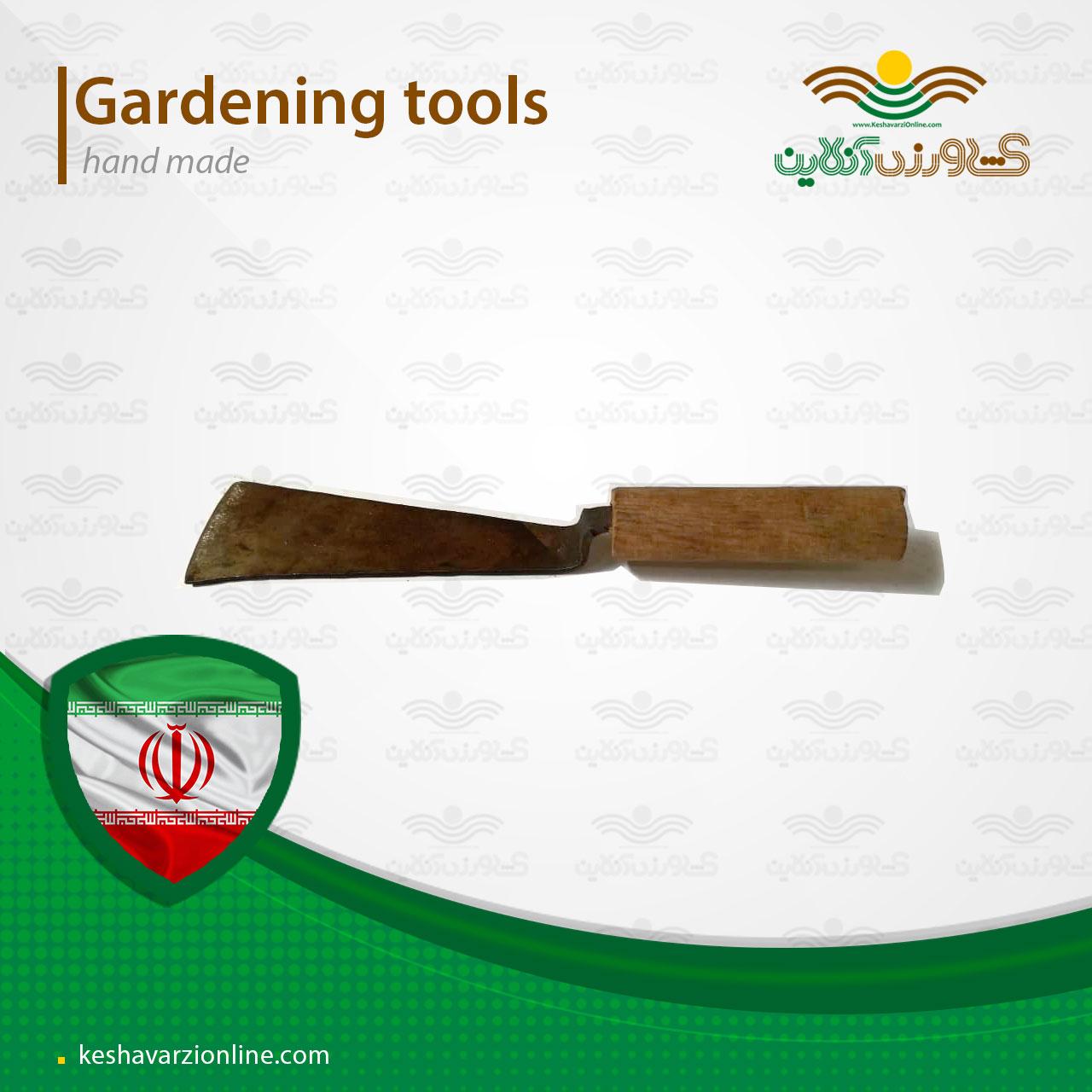 ابزار دست ساز مخصوص گلکاری و وجین
