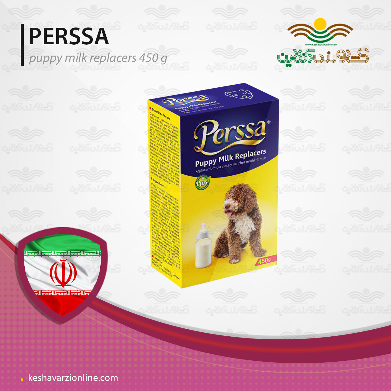 شیر خشک سگ بدون لاکتوز ویتامینه