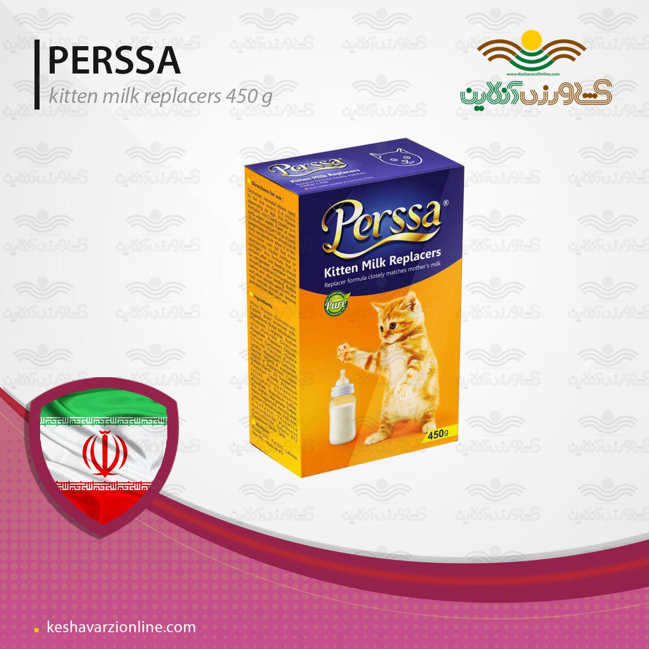 پت شاپ شیر خشک مخصوص گربه بدون لاکتوز ویتامینه