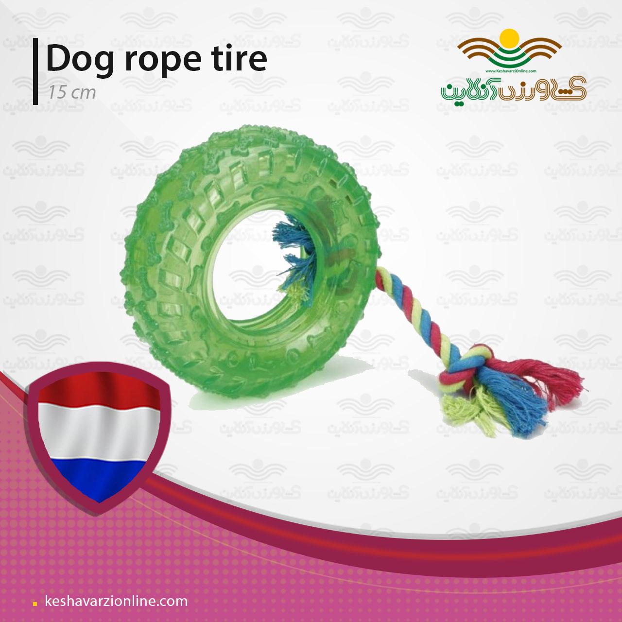 پت شاپ تایر طناب دار مخصوص سگ