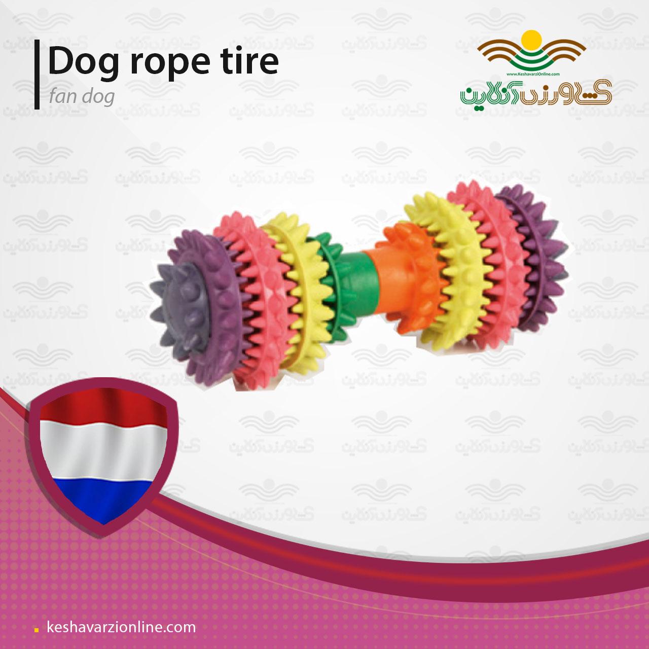 دندونی چرخ دنده ای رنگی مخصوص سگ