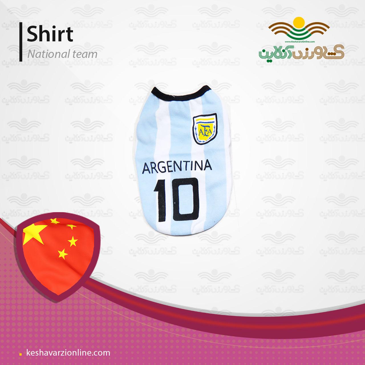 پت شاپ لباس سگ و گربه طرح تیم آرژانتین