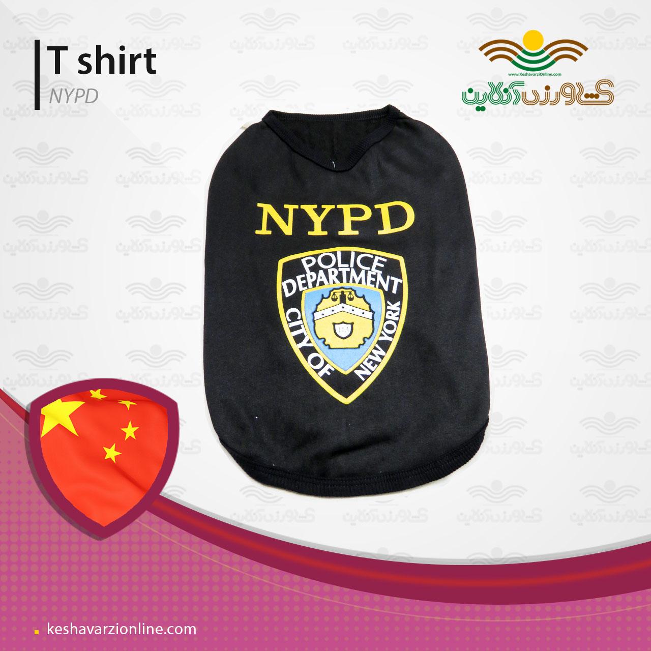 لباس سگ و گربه مشکی NYPD