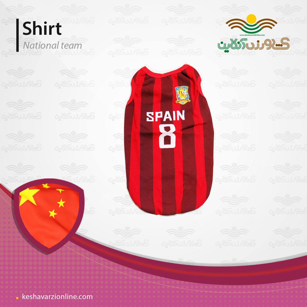 پت شاپ لباس سگ و گربه طرح تیم اسپانیا