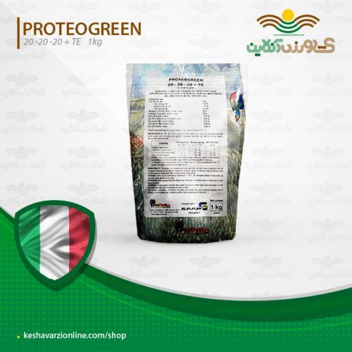 کود ان پی کا 20.20.20 پروتوگرین ایتالیا
