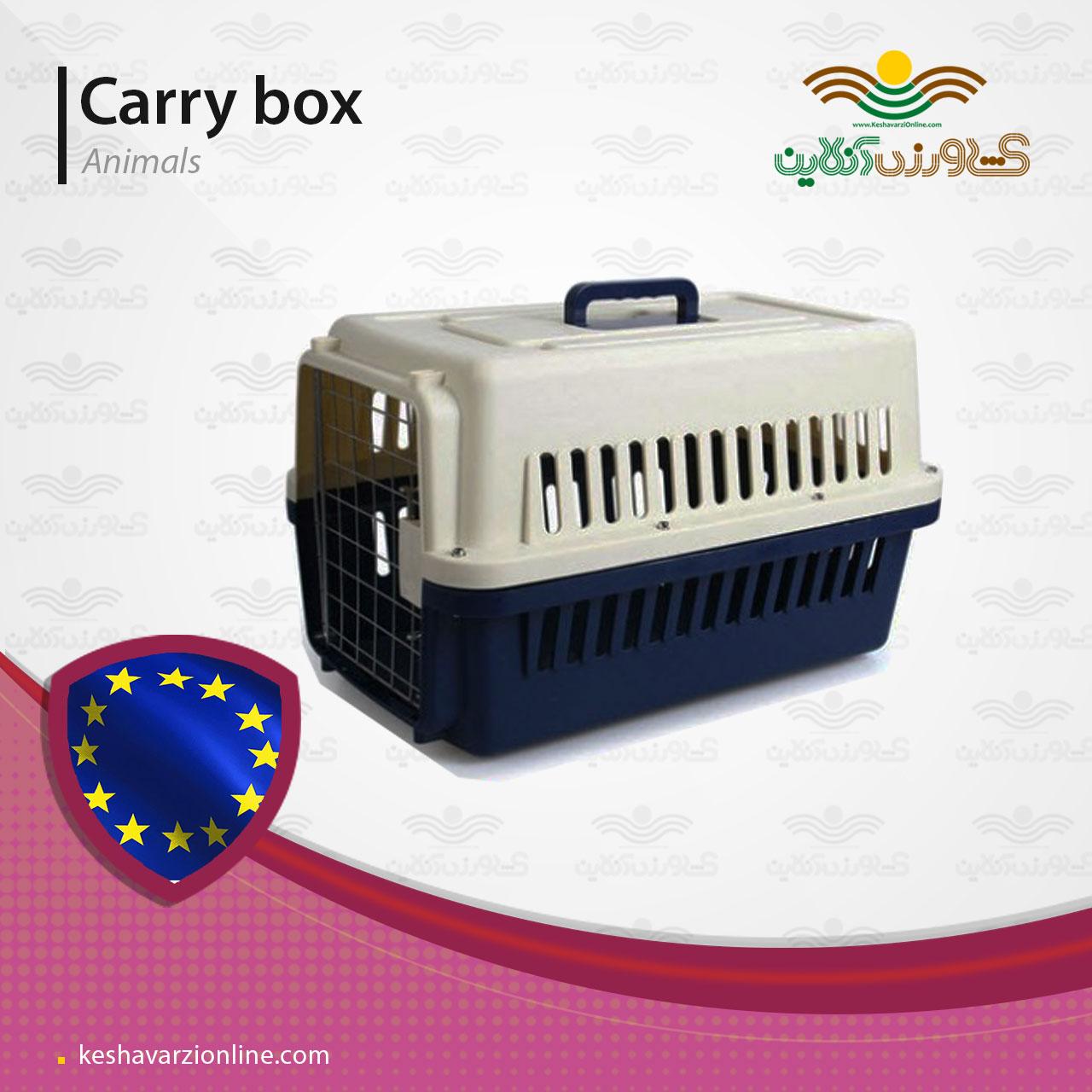 پت شاپ باکس حمل سگ و گربه درب فلزی