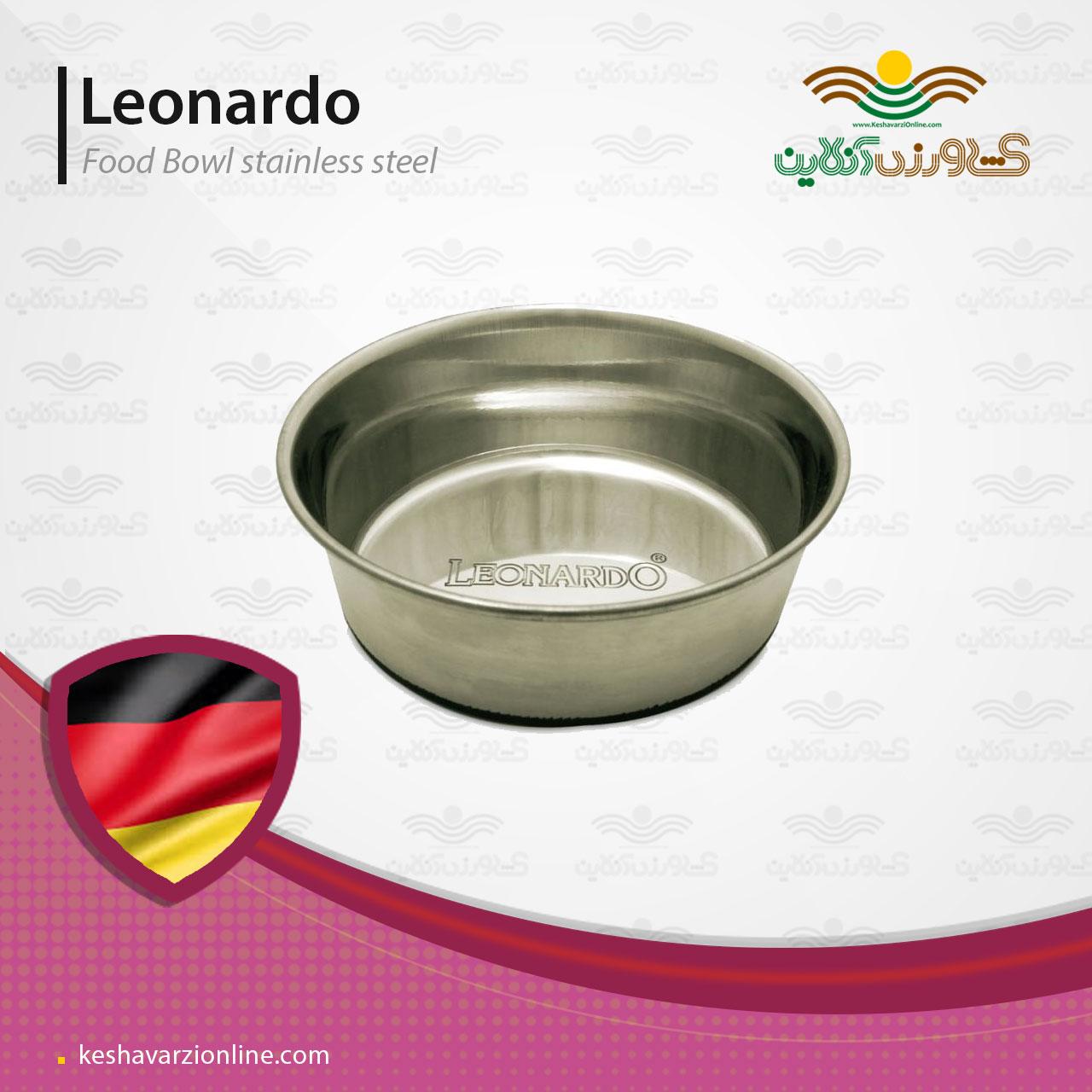 ظرف غدای سگ و گربه Leonardo
