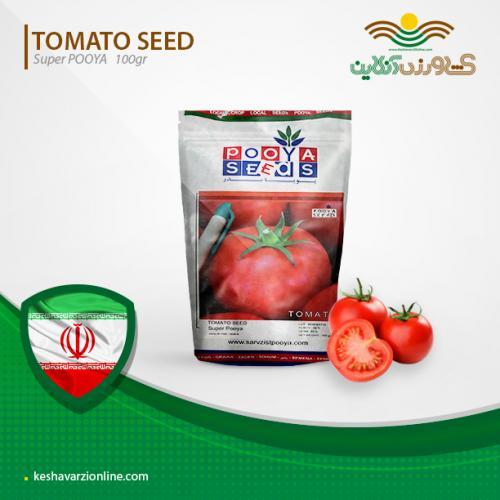 بذر گوجه گرد سوپر پویا