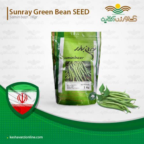 بذر لوبیا سبز پرمحصول ثمین