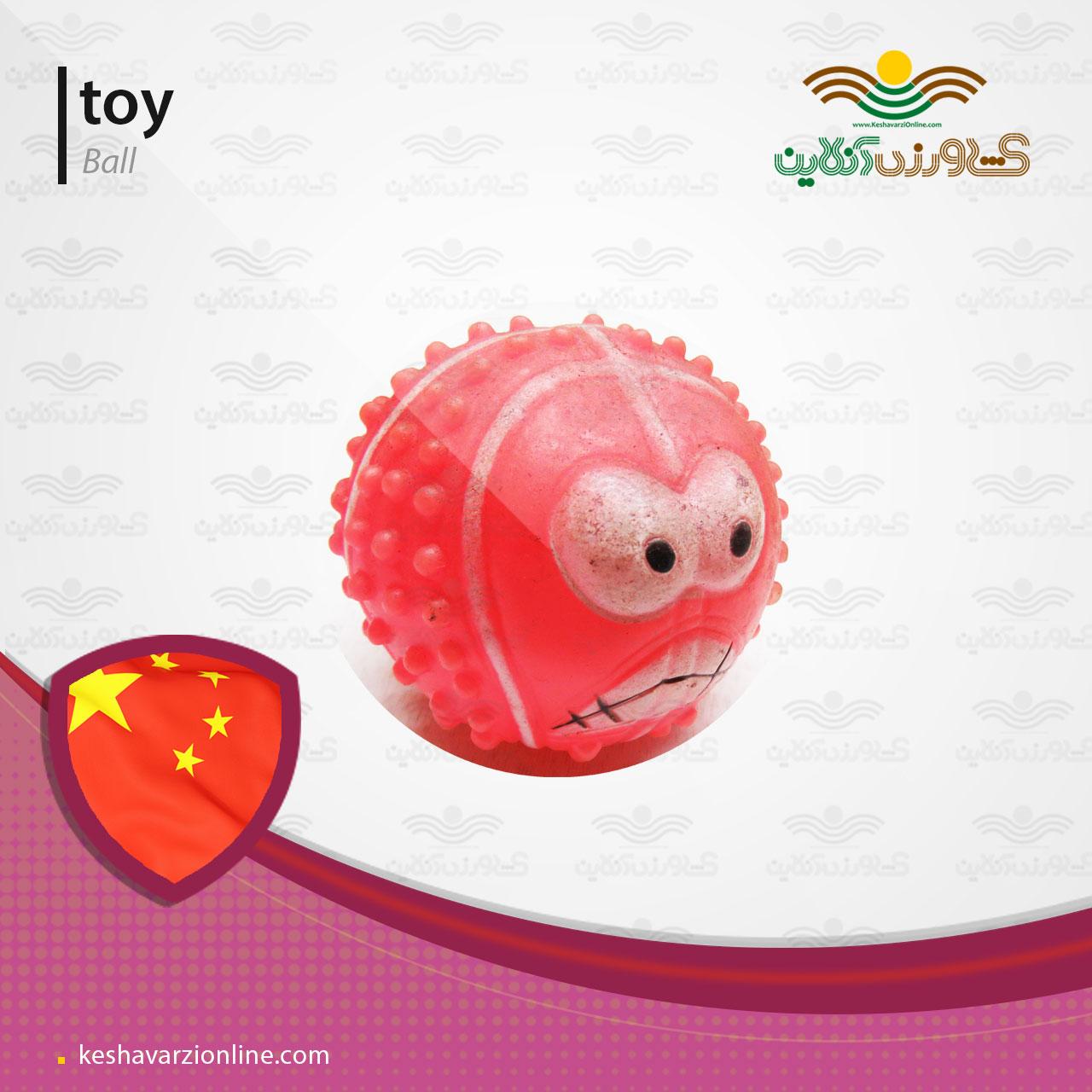 اسباب بازی سگ طرح عروسک سوتکی