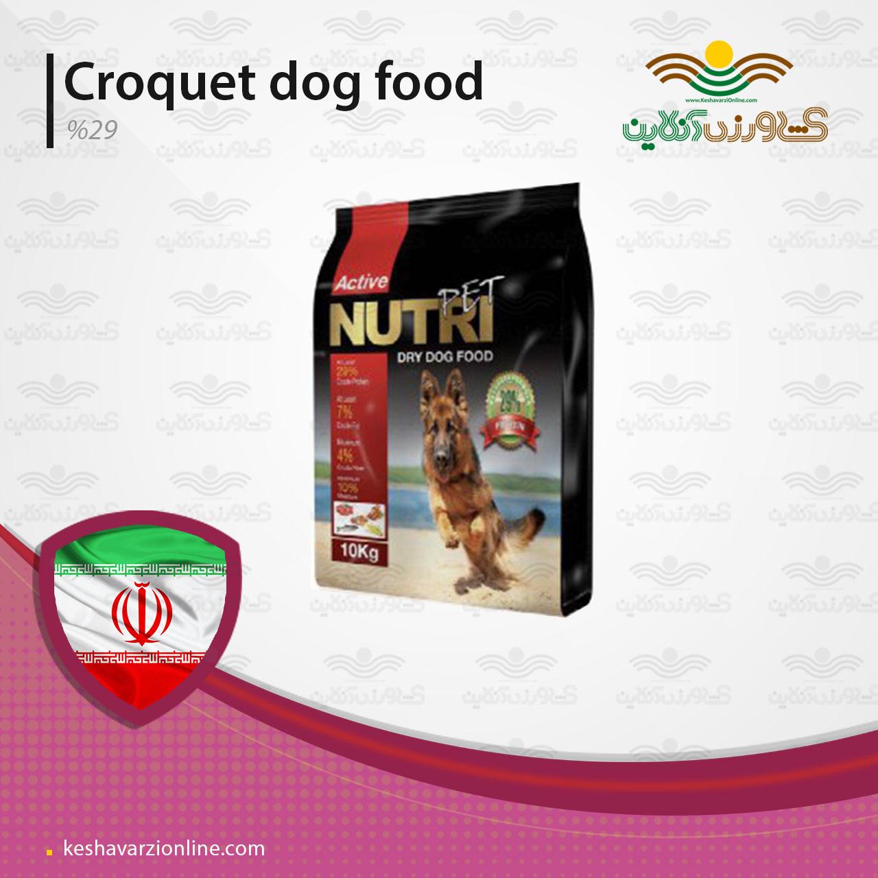 پت شاپ غذای سگ کروکت 29 درصد