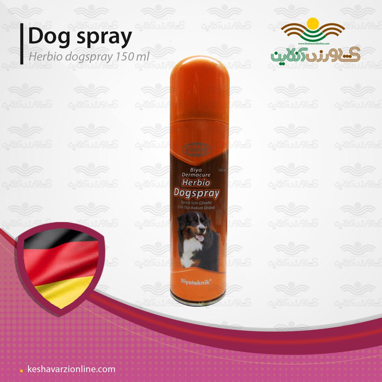 داروی مخصوص سگ Dog spray ١۵٠