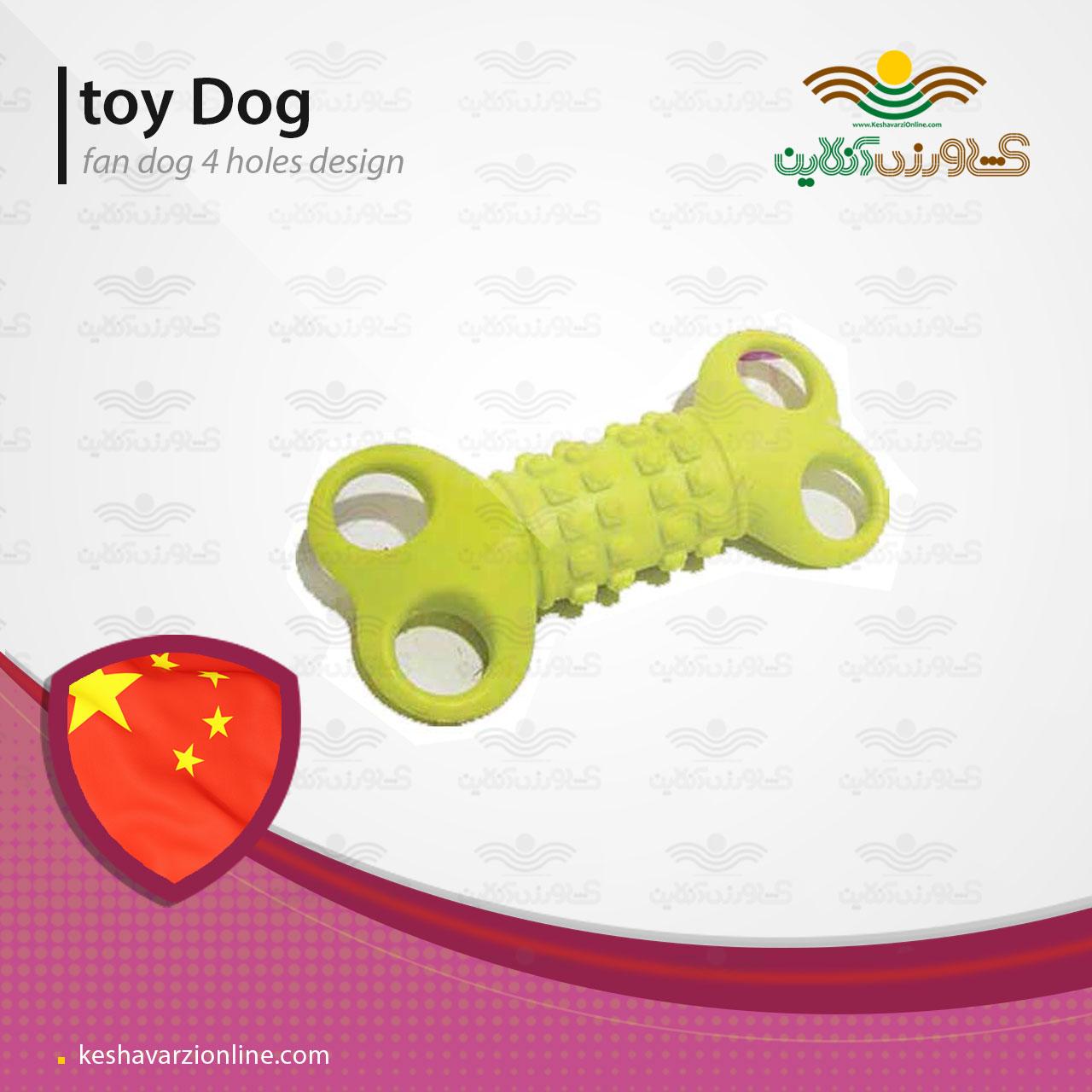 اسباب بازی سگ و گربه ۴ سوراخ