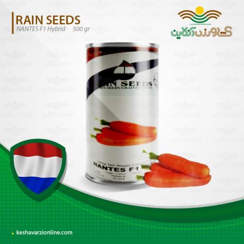 بذر هویج نانتس هیبرید سوسیسی