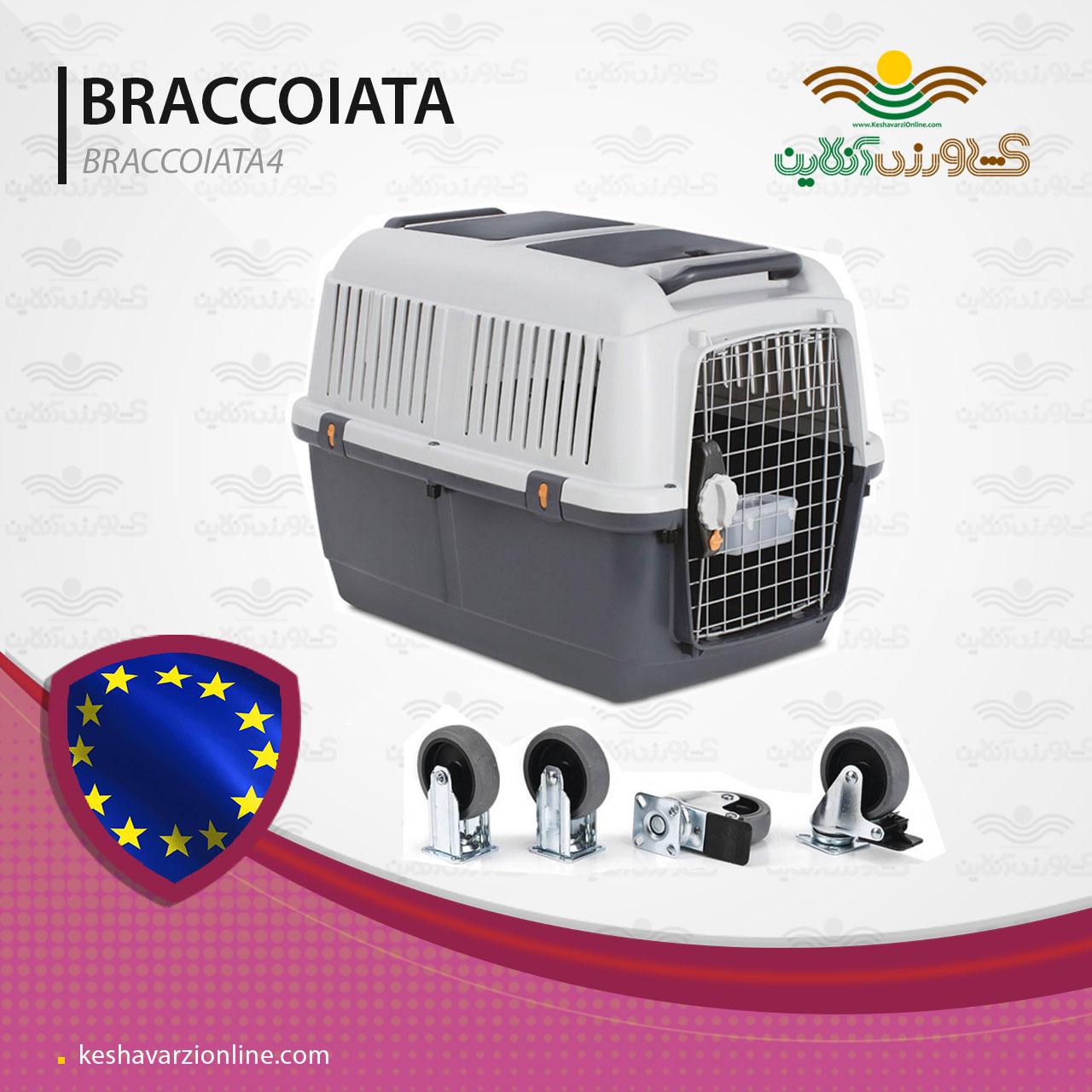 باکس حمل سگ BRACCOIATA