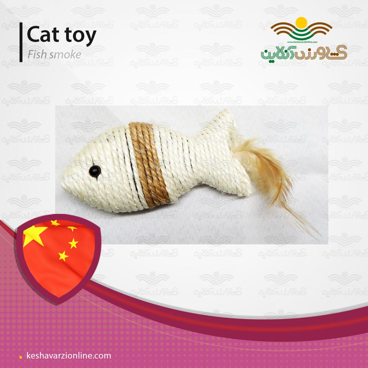 اسکرچ گربه طرح ماهی