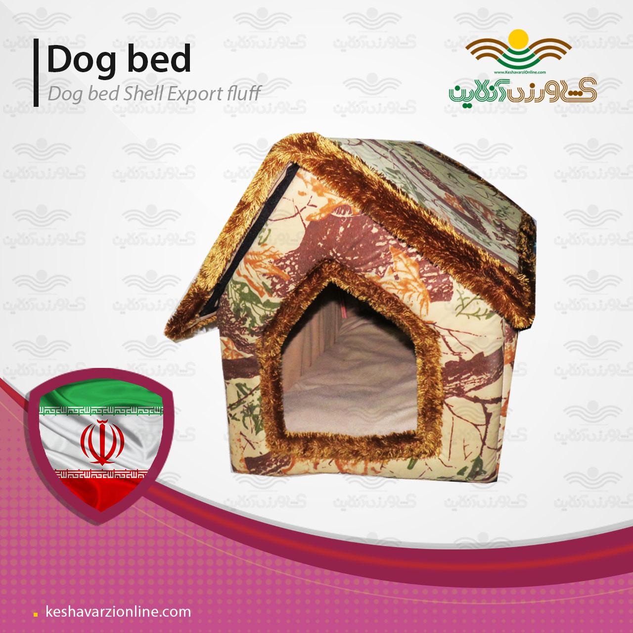 پت شاپ جای خواب سگ کلبه مخمل صادراتی