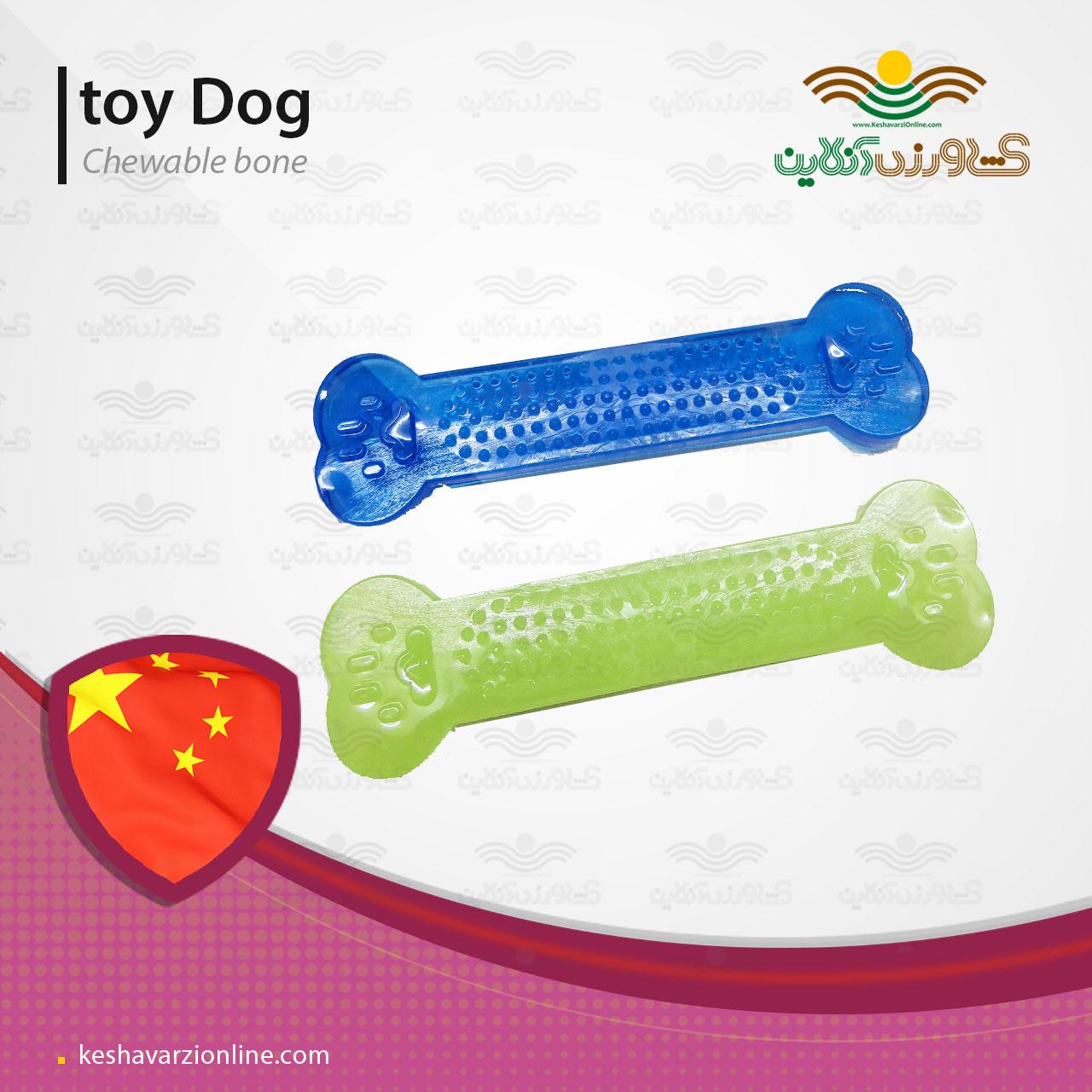 پت شاپ استخوان جویدنی پلاستیکی مخصوص سگ