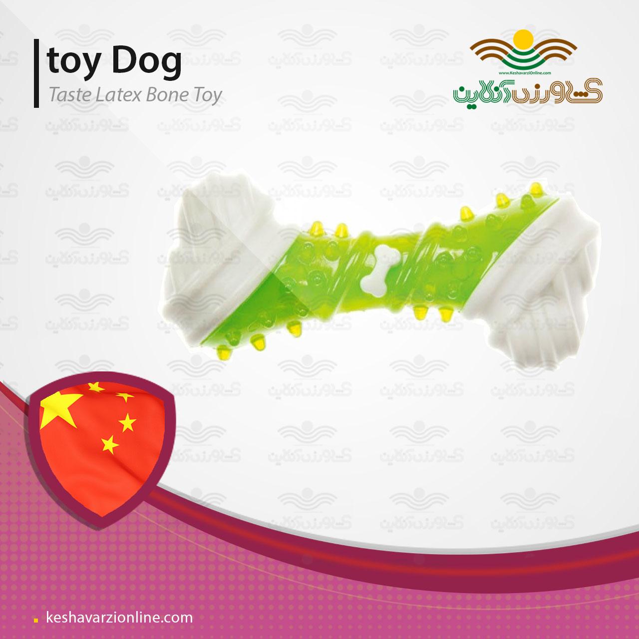 پت شاپ اسباب بازی سگ استخوان طعم دار پلاستیکی
