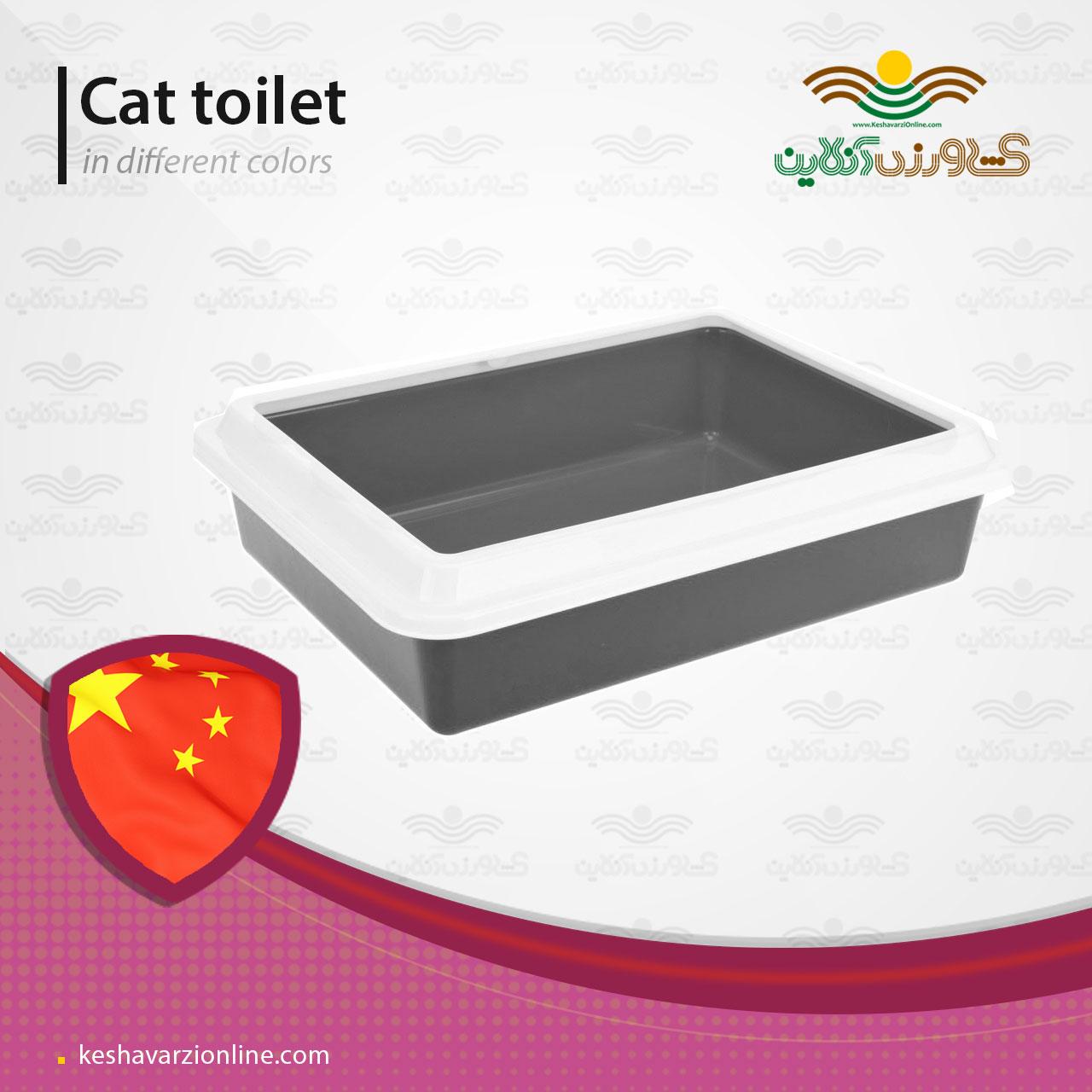 پت شاپ توالت گربه در رنگ های مختلف