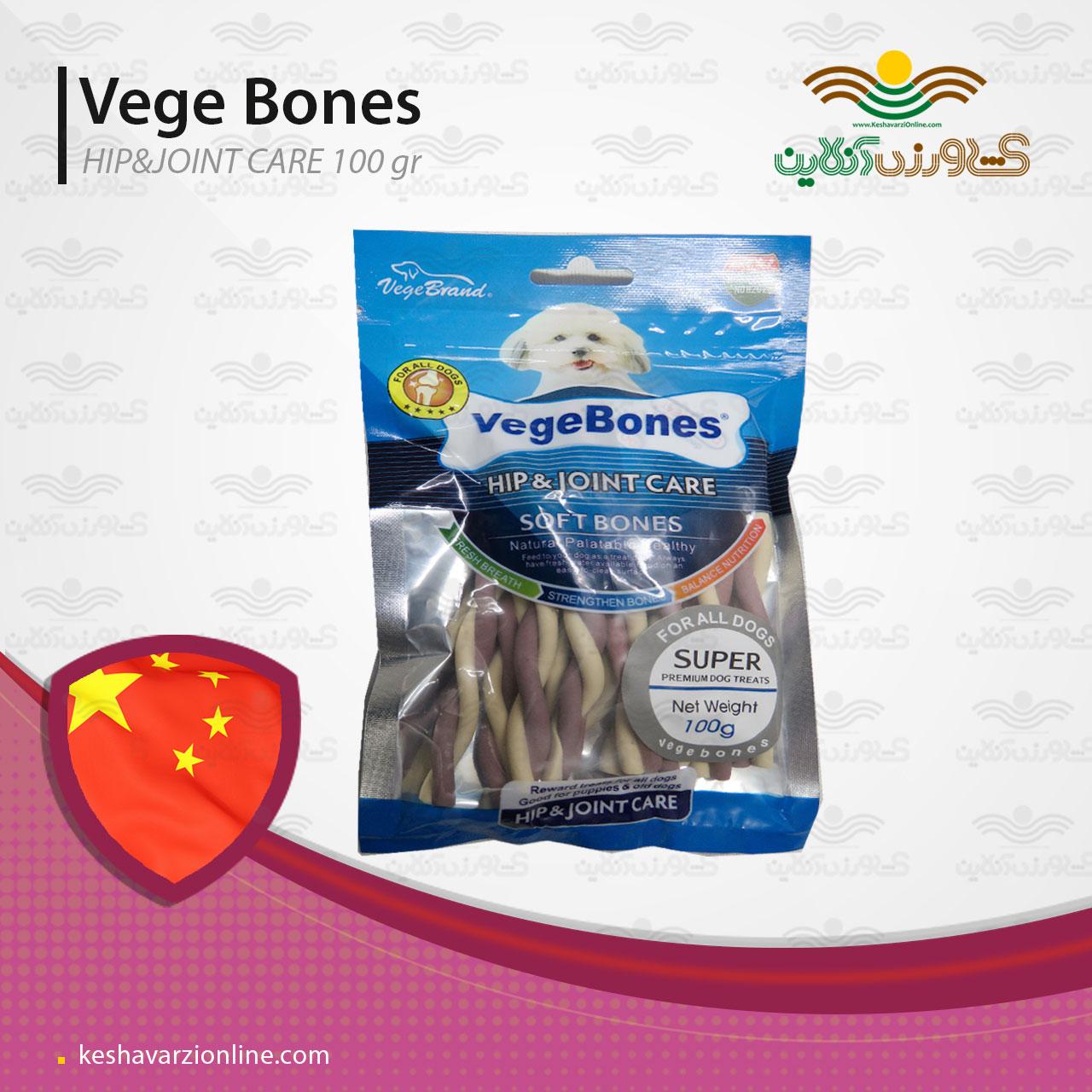 غذای تشویقی سگ پیچی شیر و پنیر
