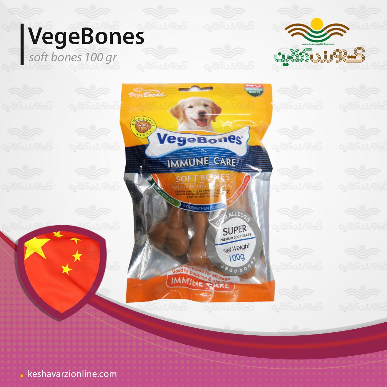غذای تشویقی سگ با طعم استخوان مرغ