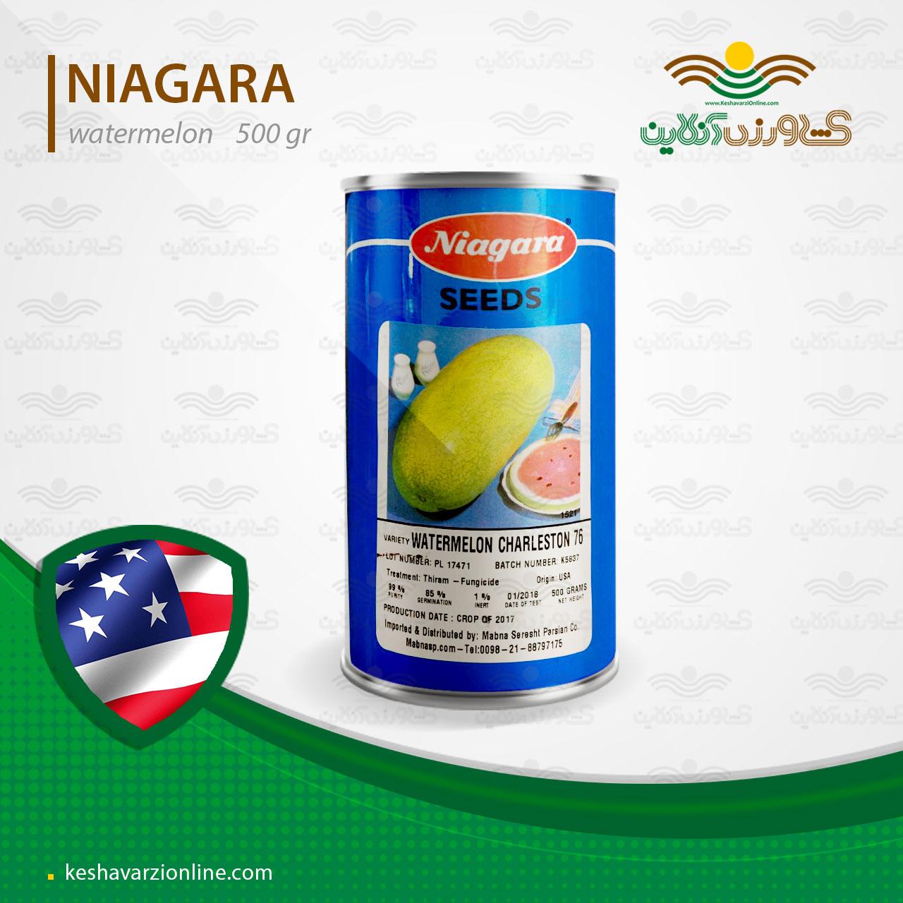 بذر هندوانه نیاگارا سفید آمریکایی