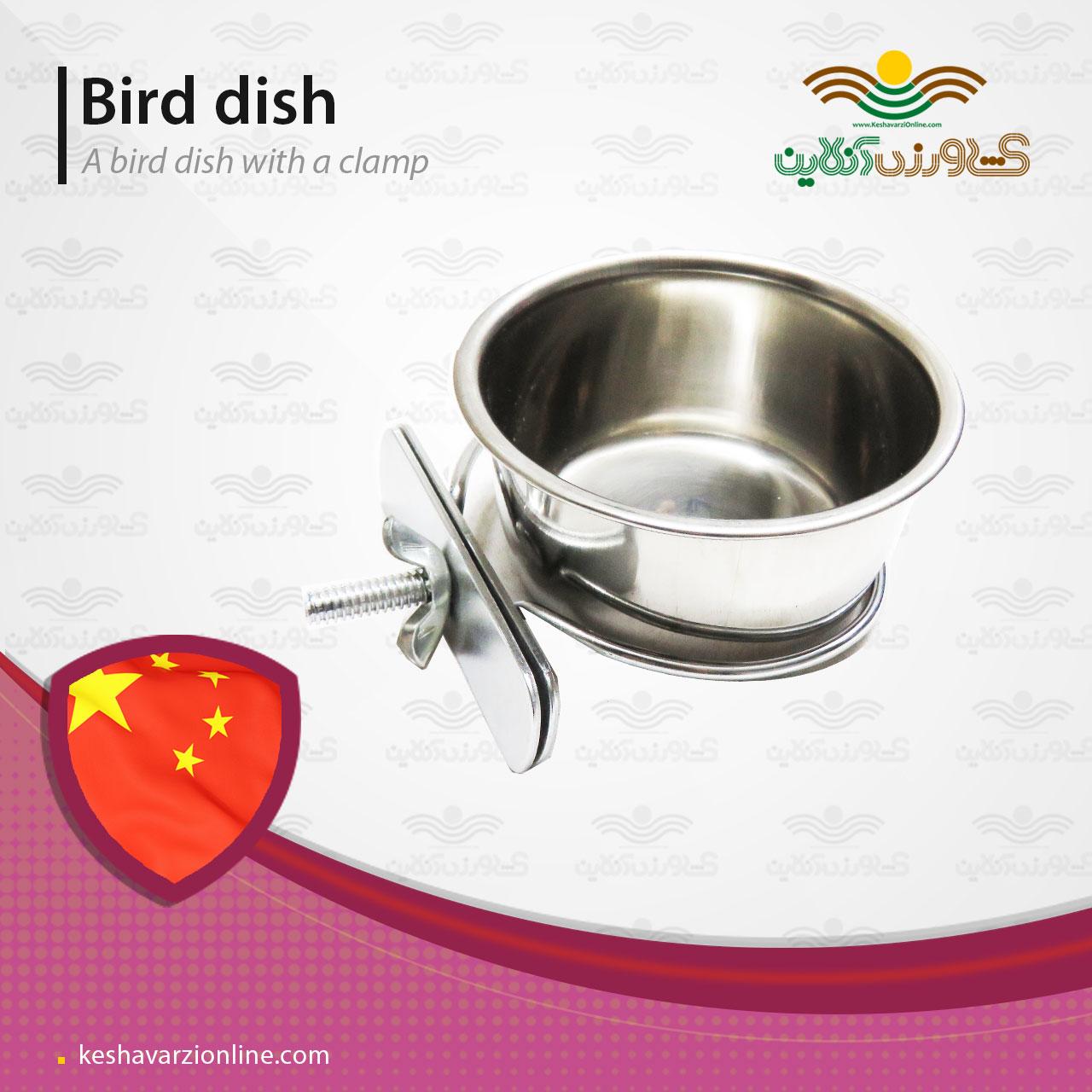 پت شاپ ظرف غذای پرنده با گیره پیچ دار