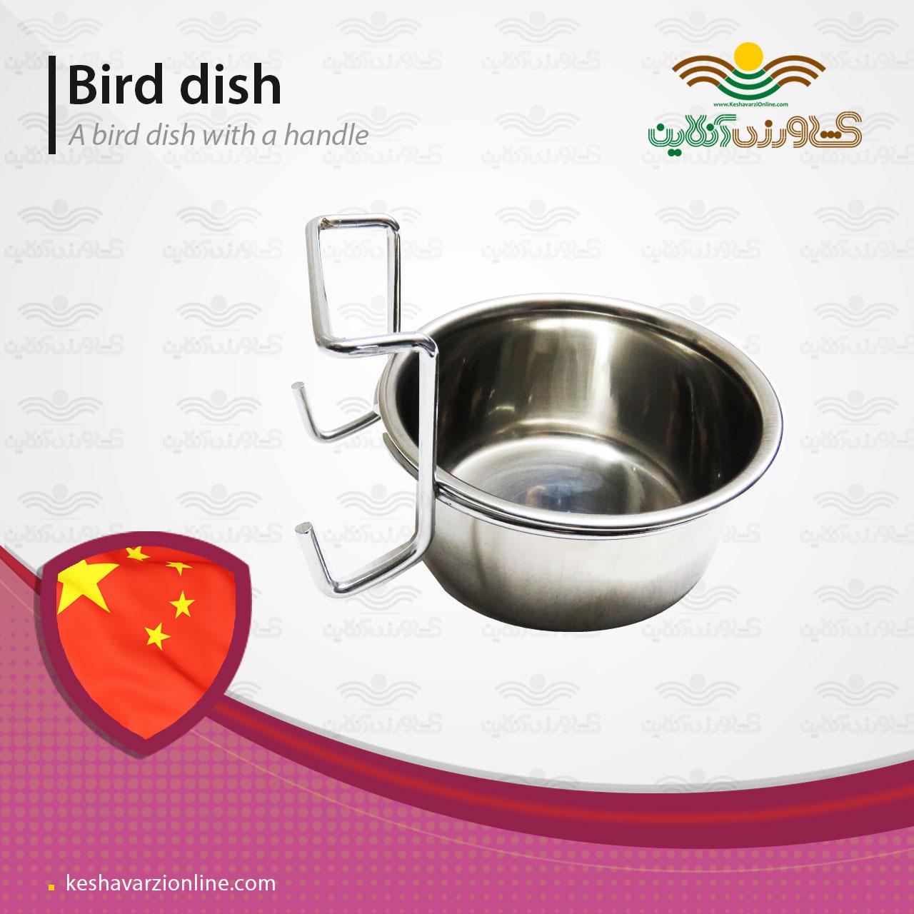 پت شاپ ظرف غذای پرنده با دستگیره