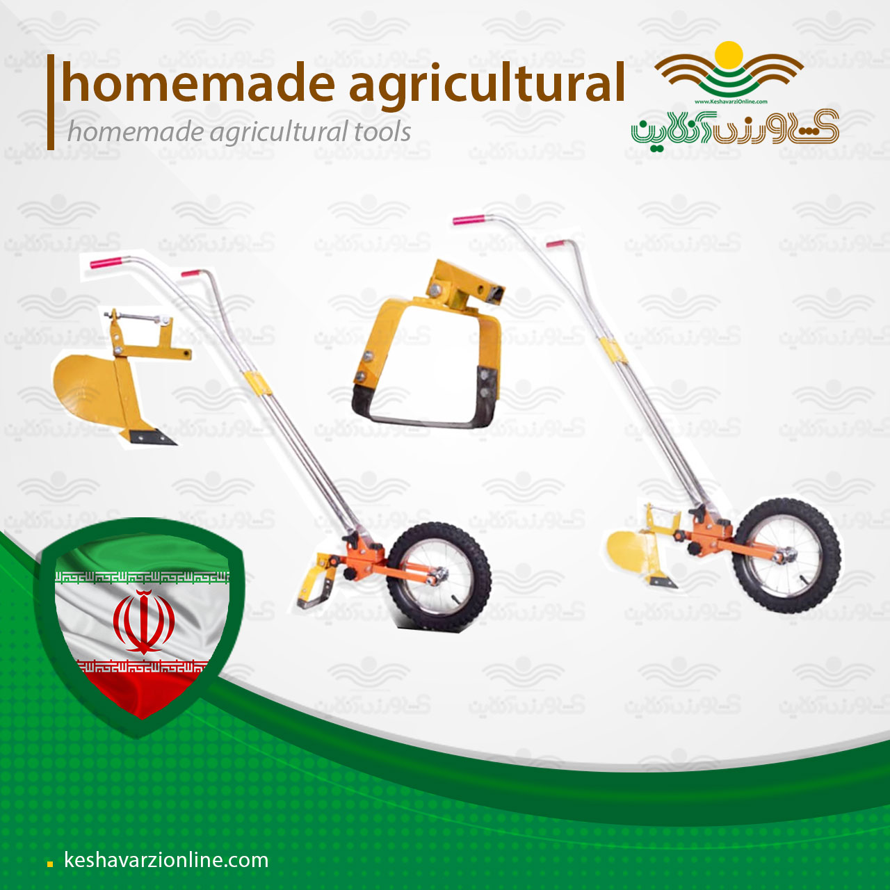 کاربردی ترین دستگاه چند کاره کشاورزی خانگی