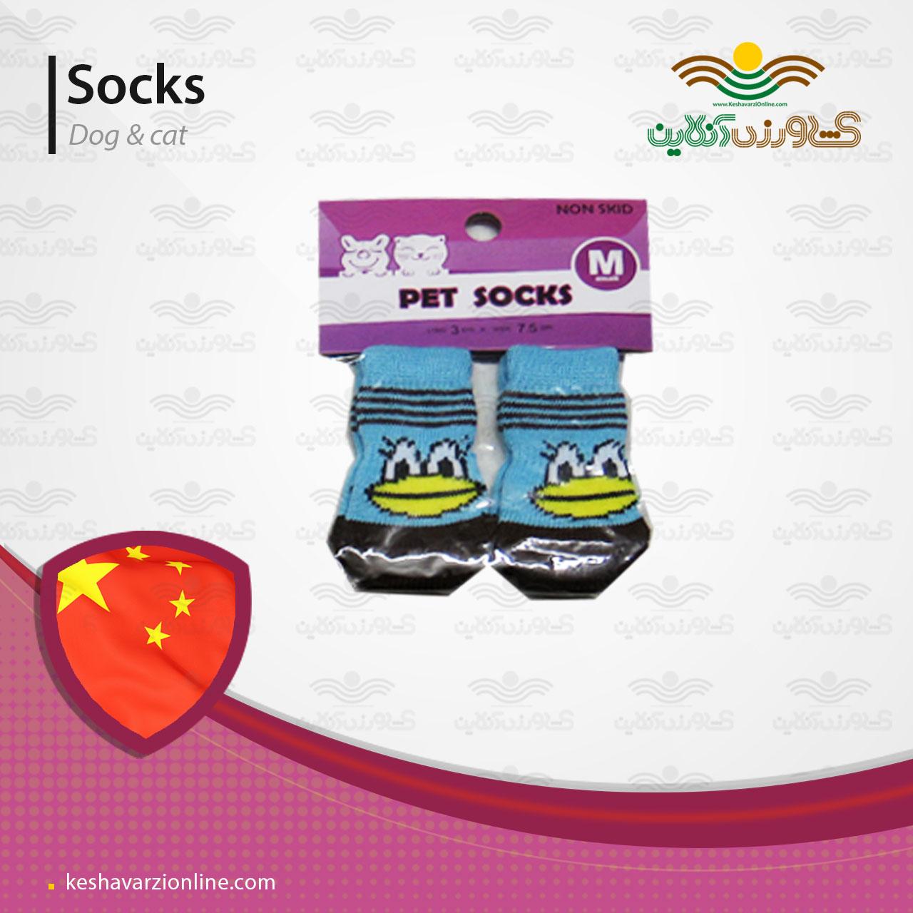 جوراب سگ و گربه آبی