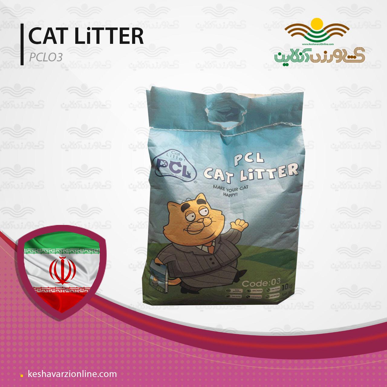 پت شاپ خاک بستر گربه با قدرت جذب آب 450