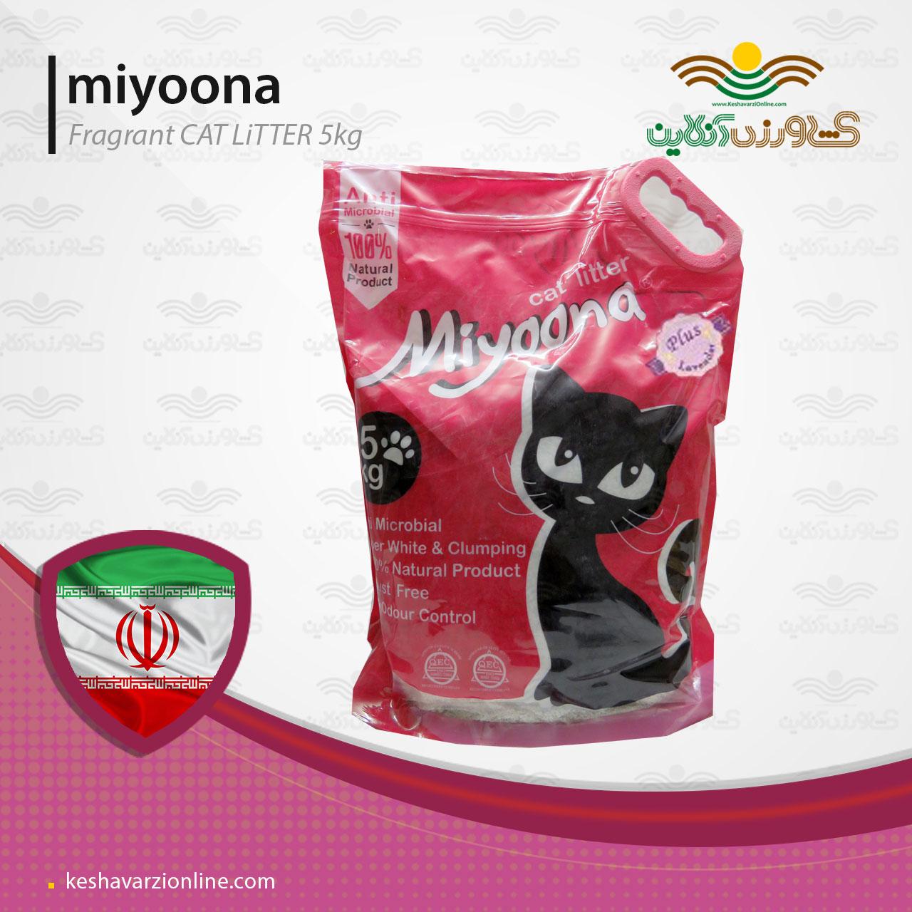 خاک گربه معطر میونا