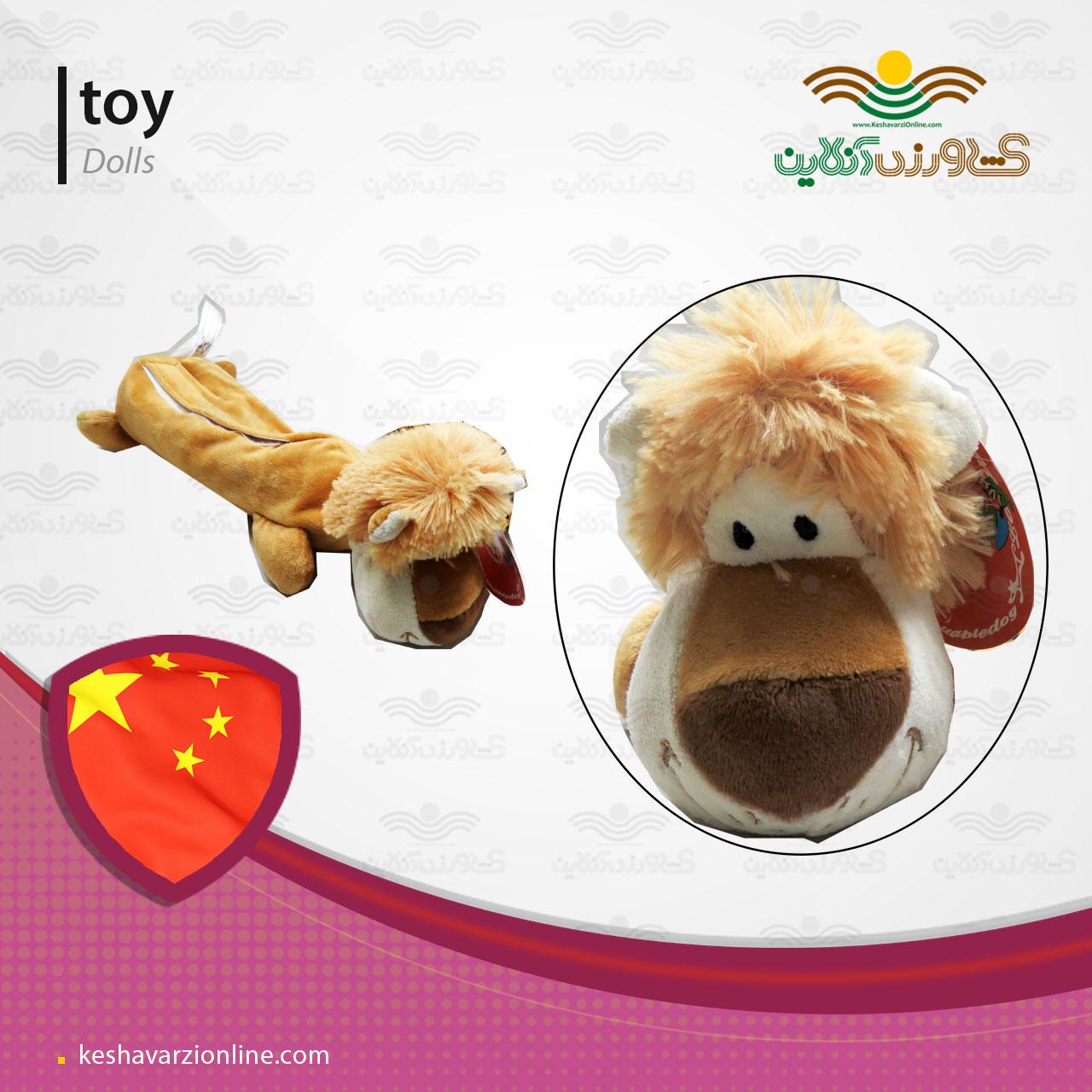 پت شاپ اسباب بازی سگ عروسک شیر صدا دار