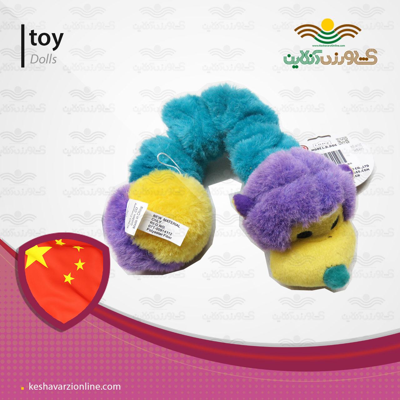 پت شاپ اسباب بازی سگ عروسک میمونی جغجعه ای