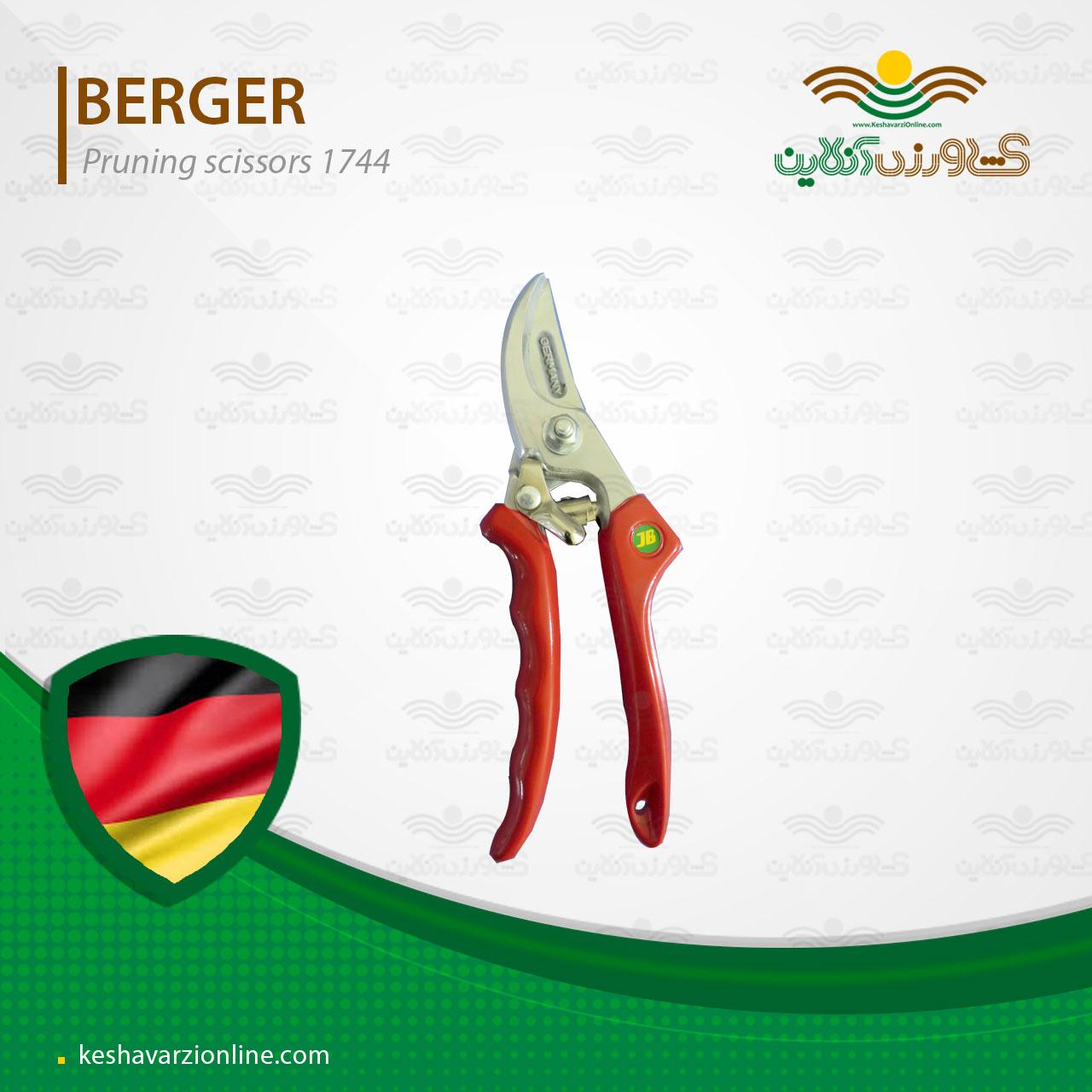 قیجی برگر آلمان 1744