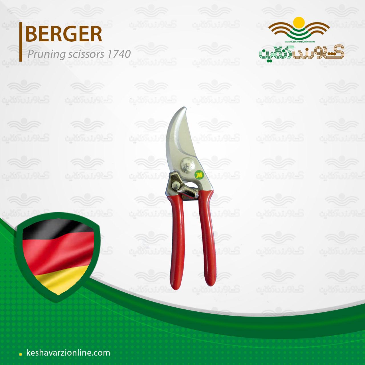 قیچی آلمانی برگر 1740