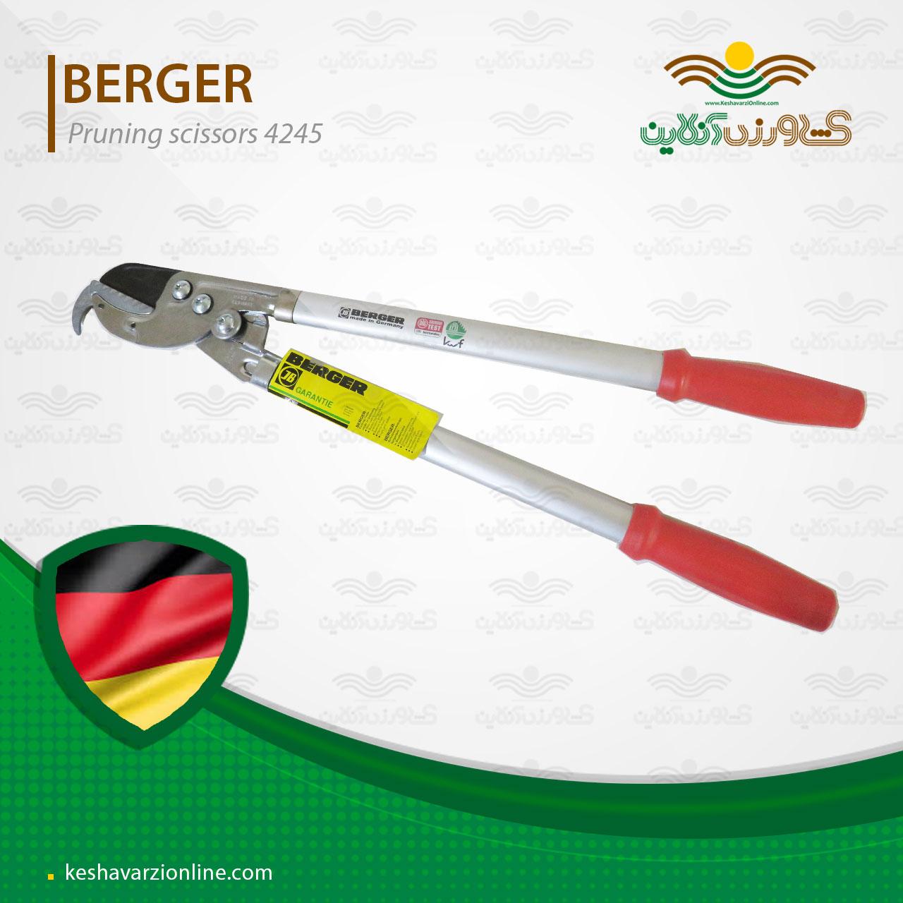 قیچی شاخه زن برگر آلمان 4245