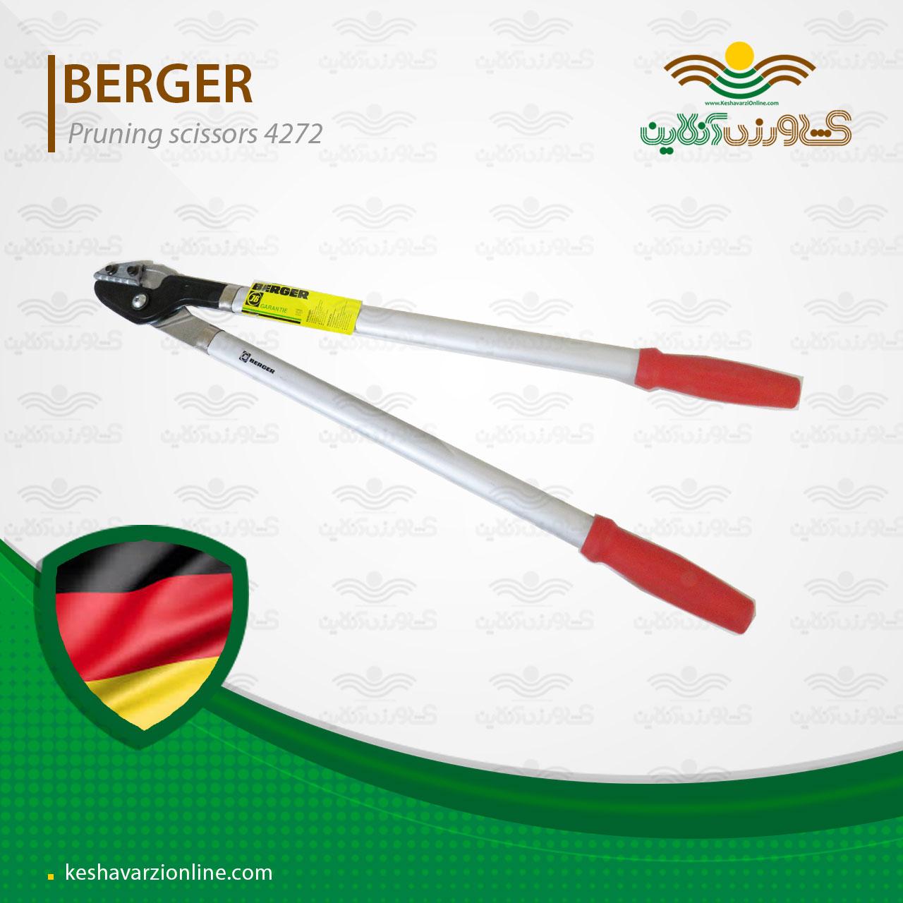 قیچی مخصوص شاخه زنی برگر آلمان 4272