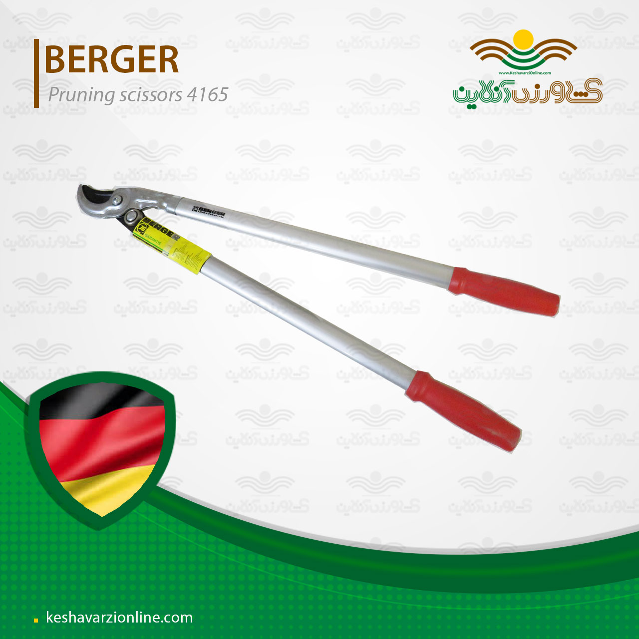 قیمت قیچی باغبانی برگر آلمان شاخه زن 4165