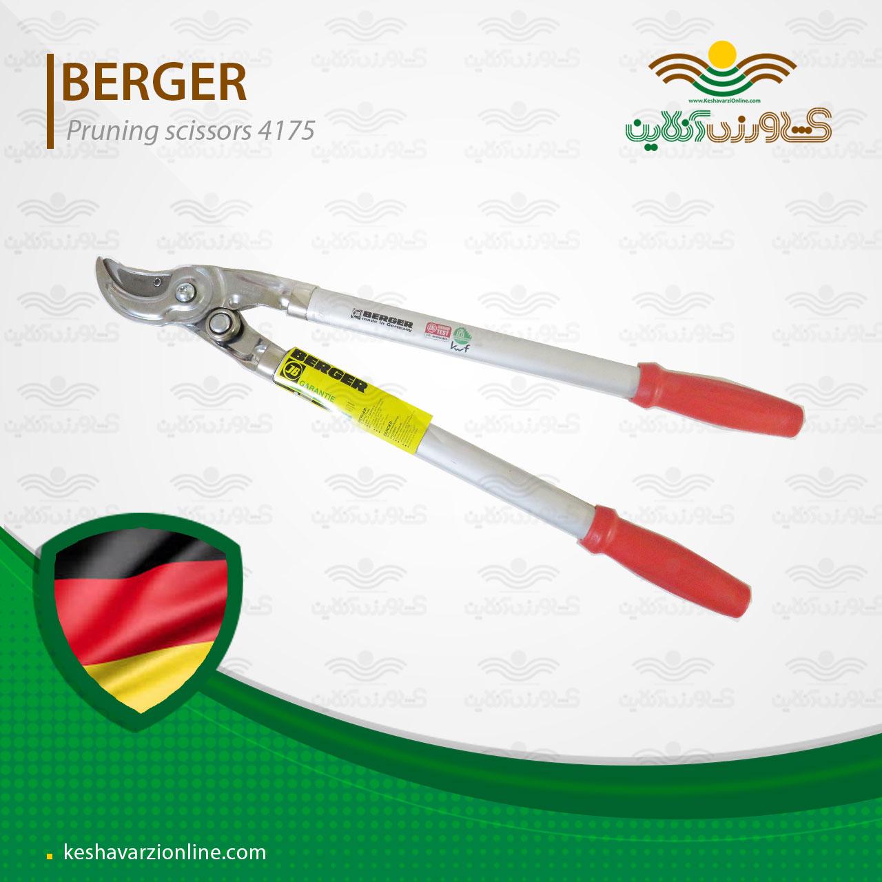 بهترین قیچی شاخه زن برگر آلمان 4175