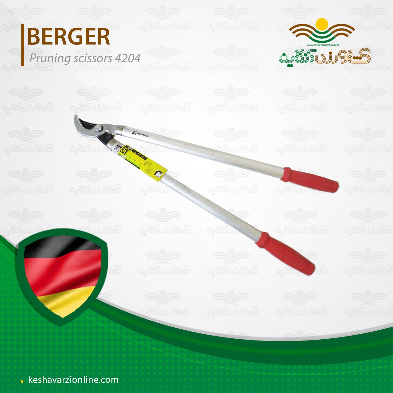 قیچی مدل برگر مخصوص شاخه زنی 4204