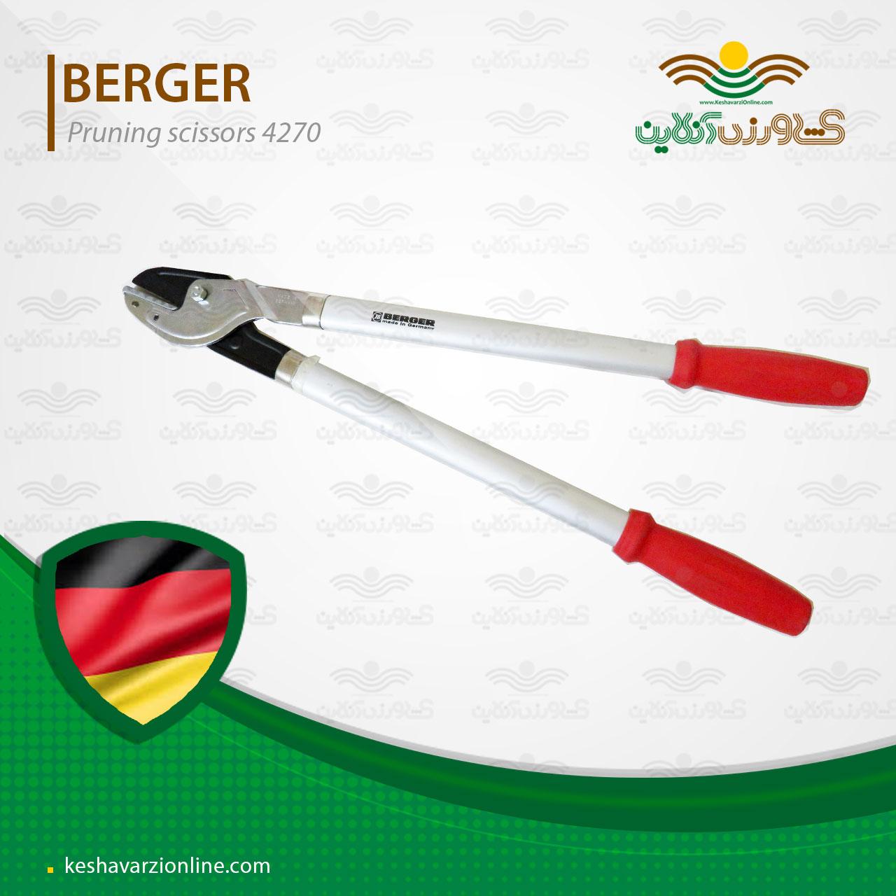 قیچی سر شاخه زنی برگر آلمان 4270