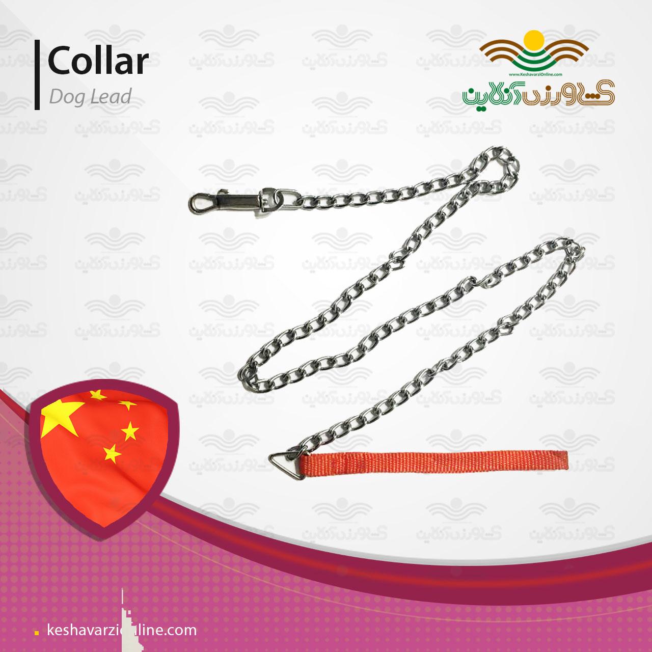 بند قلاده زنجیری یک متری با بند قرمز
