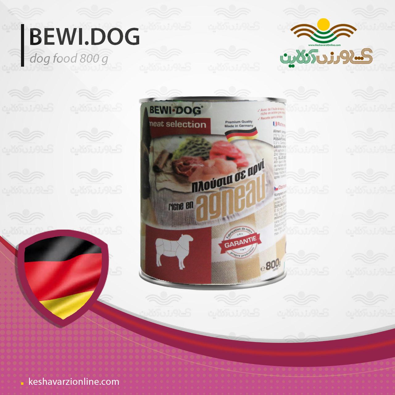 پت شاپ غذای سگ کنسرو بوی داگ با طعم لمپ