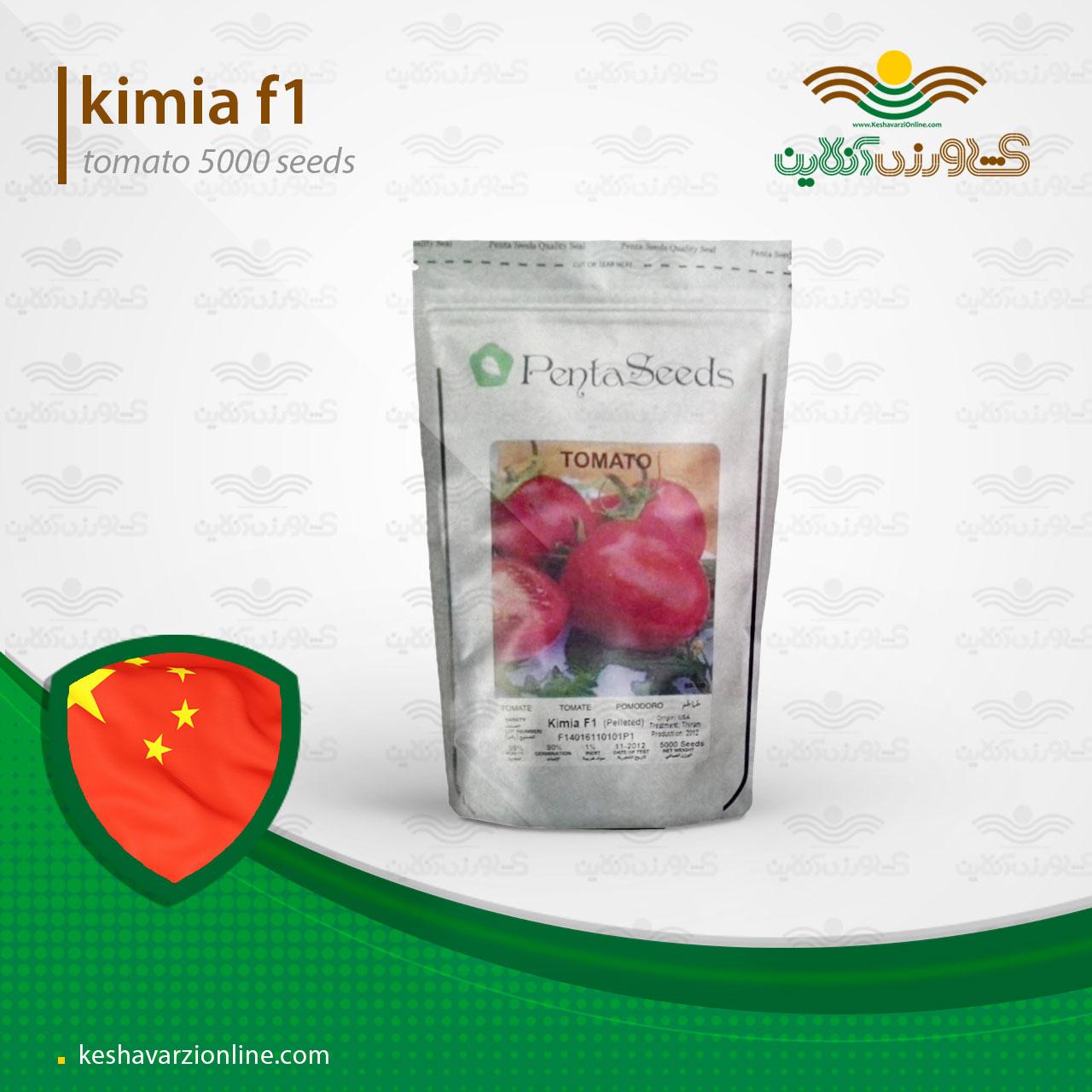 بذر گوجه خارجی کیمیا تخم مرغی